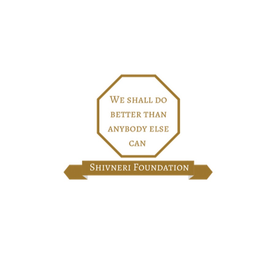 Shivneri Foundation Logo